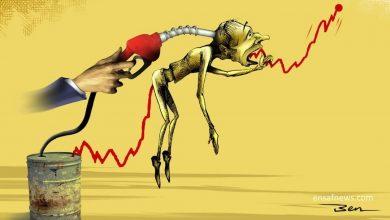 کارتون | گشایش اقتصادی | کاری از بنیامین آل علی کارتونیست انصاف نیوز