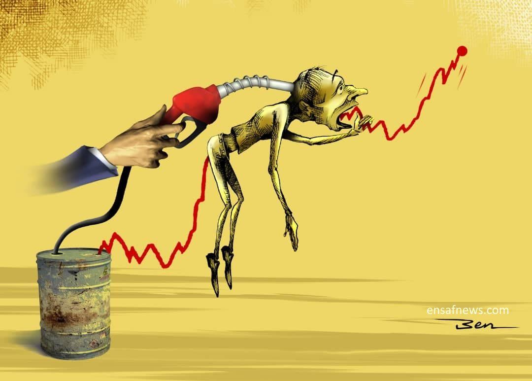 کارتون   گشایش اقتصادی   کاری از بنیامین آل علی کارتونیست انصاف نیوز