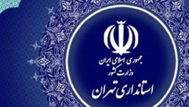 جزییات قتل دختر و پدر لبنانی در تهران