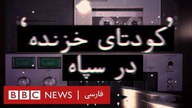 """اطلاعات خبرگزاری فارس از مستند """"کودتای خزنده"""""""
