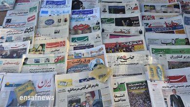 روزنامههایی برای آگهی دولتی | مقایسهی آگهی دولتی و تولیدات روزنامهها [+نمودار] / پروندهی روزنامههایی که بیشترین درآمد را از دولت دارند- 2 /