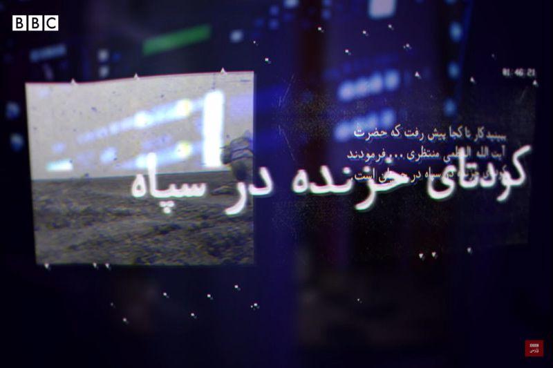 مستند کودتای خزنده