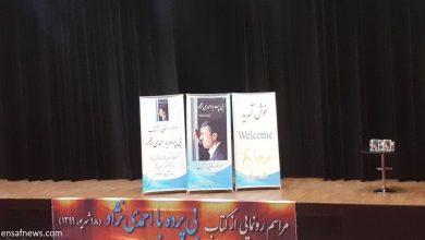 «احمدی نژاد حضرت و جناب نیست»