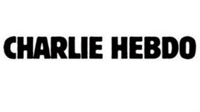 شارلی ابدو