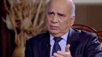 فواد حسین - وزیر خارجه عراق