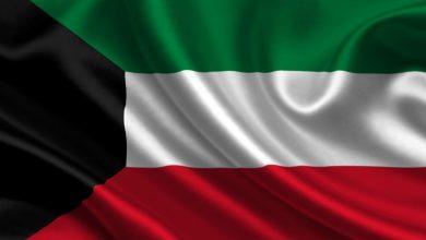 «توطئه خطرناک علیه امنیت ملی کویت خنثی شد»