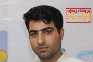 محمد علی خرمی