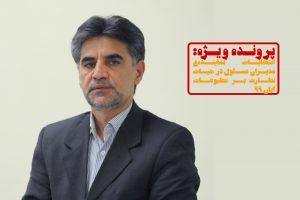 سید محمد صحفی