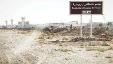 گزارش زندانیان سیاسی زندان تهران بزرگ در مورد جابهجاییهای اخیر