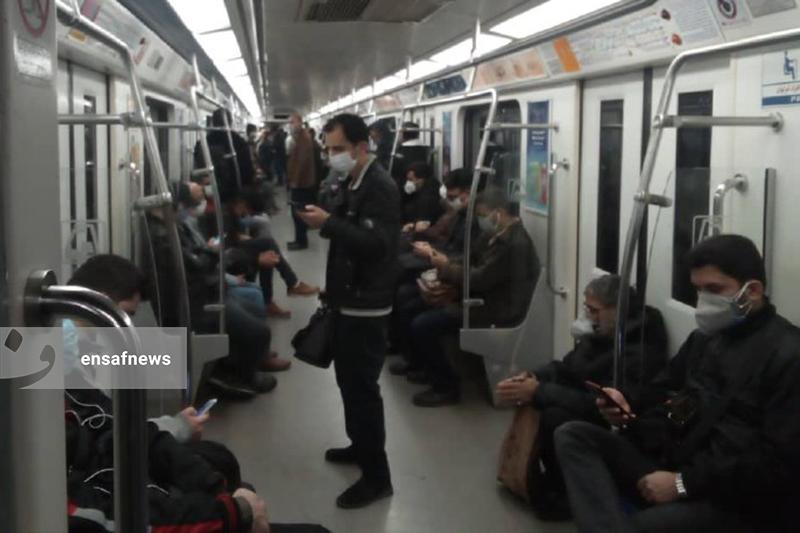 مترو در کرونا