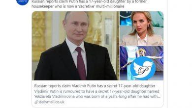 پوتین از خدمتکارش یک دختر ۱۷ساله دارد! + عکس
