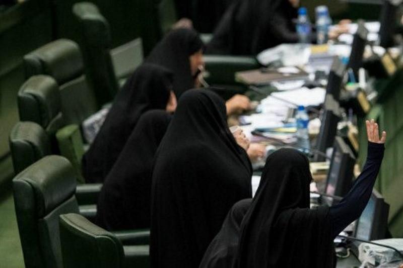 مجلس یازدهم و زنان