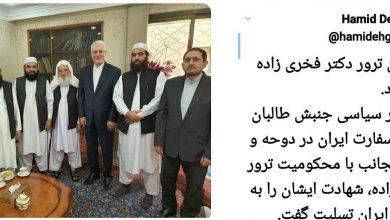 موضع متفاوت دو مخالف برجام دربارهی طالبان