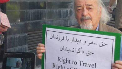 «تا انقلاب مهدی نمیتوان کسی را ممنوع الخروج کرد»