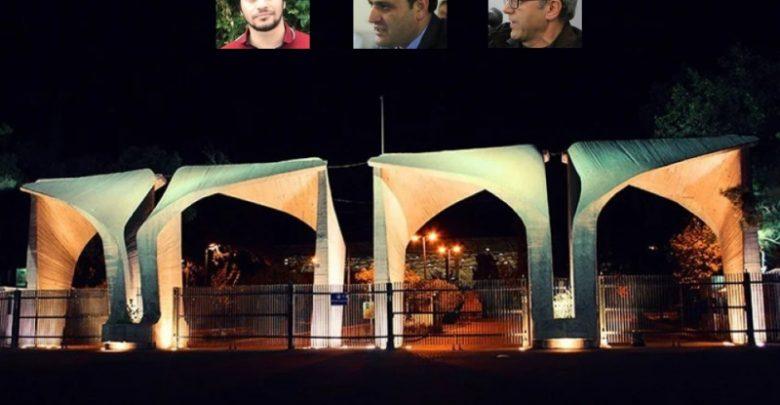 ویژهی روز دانشجو   تحلیلی بر وضعیت جنبش دانشجویی در ایران [+فیلم]
