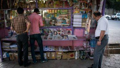وضعیت فروش دکهداران تهران