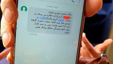 درخواست هزاران نفر برای توقف طرح نظارت بر رعایت حجاب در خودرو