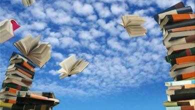 کتاب کتابخوانی