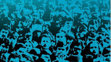 برنامه حزب اتحاد ملت: گفتمان «جامعه قدرتمند-دولت توانمند»