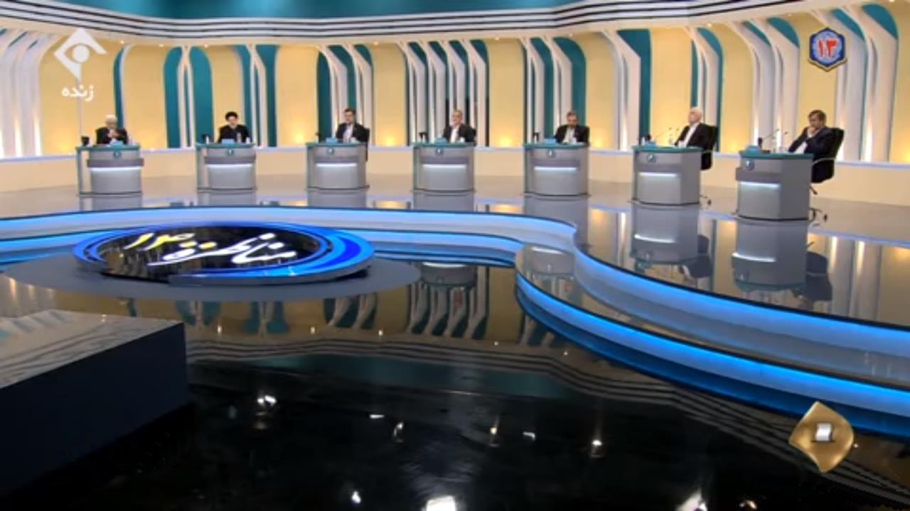 گزارش: مناظره اقتصادی کاندیداهای «انتخابات» 1400