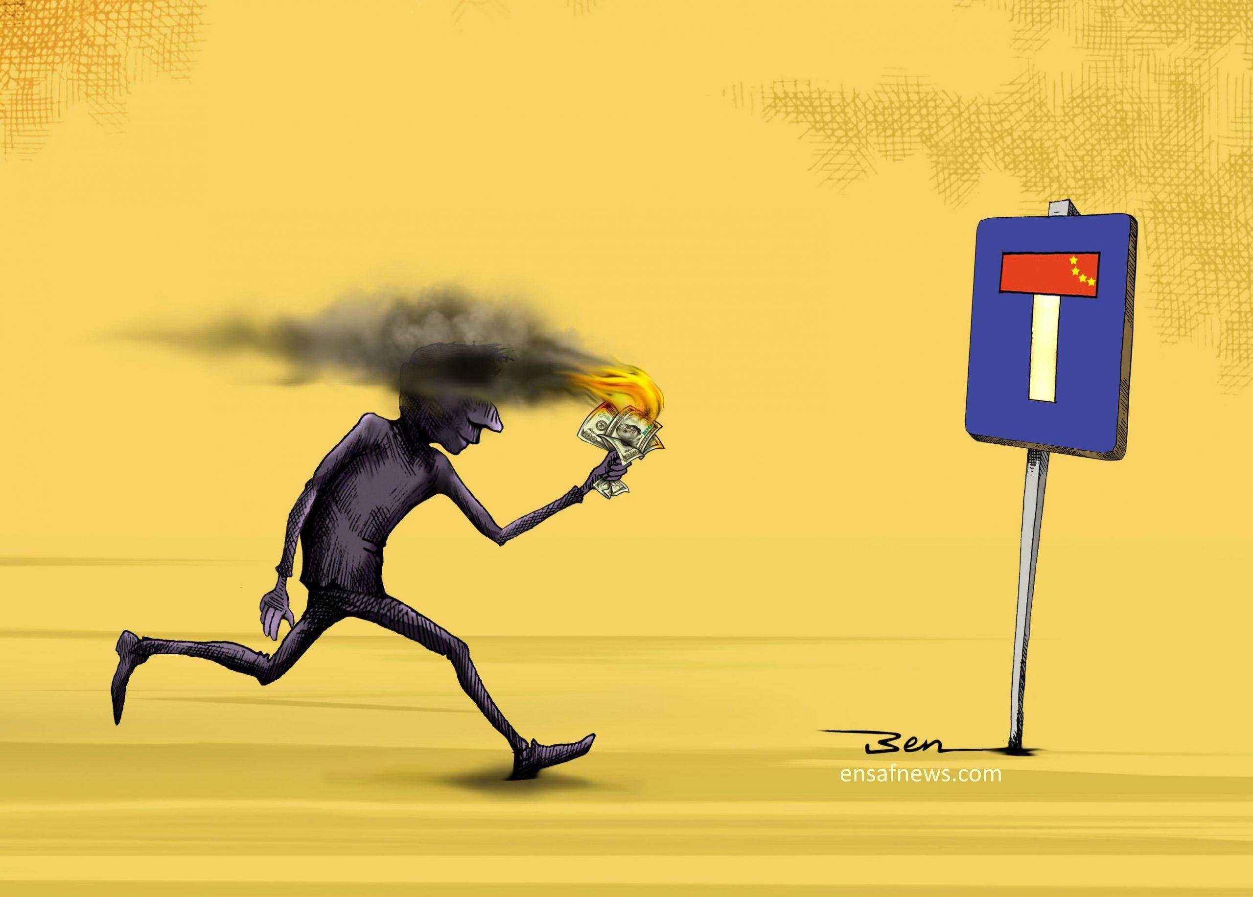 کارتون «به کجا چنین شتابان»، کاری از «بنیامین آل علی» کارتونیست انصاف نیوز