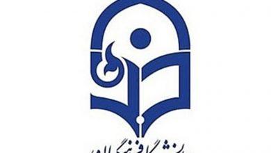 اعتراض به پایین آوردن شرط سنی دانشگاه فرهنگیان