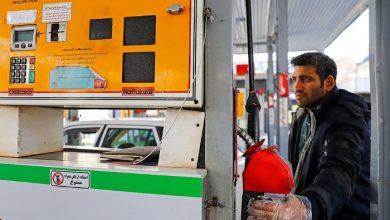 بنزین و انرژی