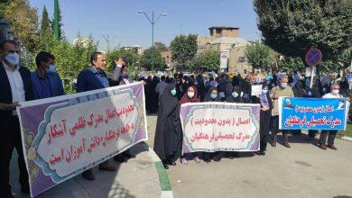 اعتراض به اجرا نشدن اعمال مدرک تحصیلی معلمان