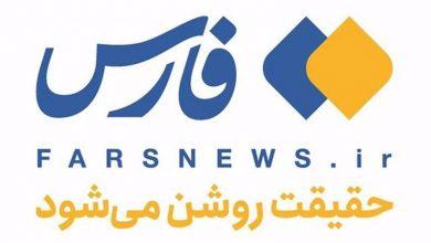 توضیح فارس درباره کپی بودن لوگوی جدید: وجود وجوه مشترک، به معنای تقلید نیست!